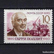 Sellos: 1970 RUSIA-URSS-UNIÓN SOVIÉTICA YVERT 3691 PERSONAJES, BARCO TRANSATLÁNTICO MNH** NUEVO SIN FIJASELL. Lote 262927625
