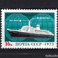 Sellos: 1973 RUSIA-URSS-UNIÓN SOVIÉTICA YVERT 3937 BARCO TRANSATLÁNTICO MNH** NUEVO SIN FIJASELLOS. Lote 263235535