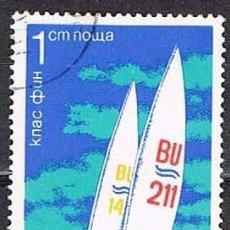 Sellos: BULGARIA 2302, KNAC, NUEVO ***. Lote 263319355
