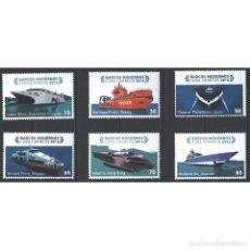 Sellos: ⚡ DISCOUNT CUBA 2016 MODERN SHIPS MNH - SHIPS. Lote 268834184