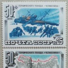 Sellos: 1984. URSS. 5092/5094. 50 ANIV. EXPEDICIÓN ÁRTICA. ROMPEHIELOS 'CHELIUSKIN'. SERIE COMPLETA. NUEVO.. Lote 269380063