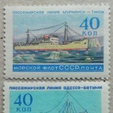Sellos: 1959. URSS. 2164 / 2164-A. FLOTA COMERCIAL SOVIÉTICA. BARCOS 'RUSSIA' Y 'KOOPERATSIA'. NUEVO.. Lote 269380378