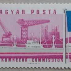 Sellos: 1967. HUNGRÍA. 1894. REUNIÓN DE LA COMISIÓN DEL DANUBIO EN BUCAREST. MERCANTE 'TIHANY'. USADO.. Lote 269608708