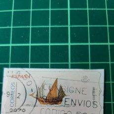 Sellos: ATM BARCOS JABEQUE MMB USADA O. 25 E. Lote 269650828