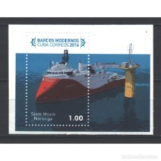 Sellos: ⚡ DISCOUNT CUBA 2016 MODERN SHIPS MNH - SHIPS. Lote 270385443