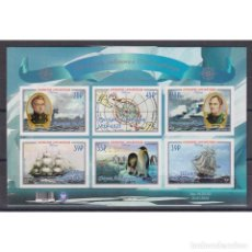 Sellos: ⚡ DISCOUNT DONETSK 2020 200TH ANNIVERSARY OF THE DISCOVERY OF ANTARCTICA MNH - SHIPS, RESEAR. Lote 270385888
