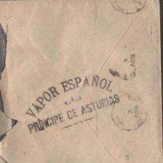 Sellos: 1914 COMPAÑIA PINILLOS, IZQUIERDO Y Cª CARTA ESCRITA A BORDO DEL PRINCIPE DE ASTURIAS. Lote 270928503