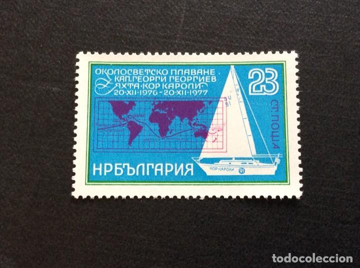 BULGARIA Nº YVERT 2406*** AÑO 1978. VIAJE ALREDEDOR DEL MUNDO DEL CAPITAN G.GEORGIEV (Sellos - Temáticas - Barcos)