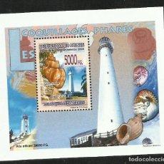 Sellos: GUINEA 2008 HOJA BLOQUE SELLOS FAROS Y FAUNA MARINA CONCHAS- FARO- CARACOLAS- LIGHTHOUSES. Lote 276065108