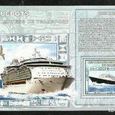 Sellos: CONGO 2006 HOJA BLOQUE SELLOS TEMATICA TRANSPORTES - BARCOS CRUCERO - FAROS NAVEGACION QUEEN MARY 2. Lote 276482213