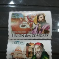 Sellos: SELLO COMORAS (I. COMORES) NUEVO/2008/EXPLIRADORES/NAVEGANTES/VELEROS/BARCOS/MARCO/POLO/AMERICO/VESP. Lote 277062313