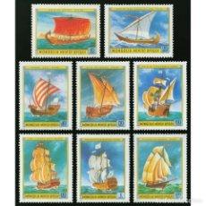 Sellos: ⚡ DISCOUNT MONGOLIA 1981 SHIPS MNH - SHIPS, SAILBOATS. Lote 277574338