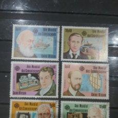 Sellos: SELLO GUINEA BISSAU MTDOS(6 DE 7V)/1983/AÑO/COMUNICACIONES/TELEFONO/INVENTORES/ANTENA/BARCO/SELLO/. Lote 277632113