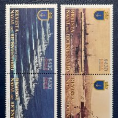 Sellos: BARCOS CHILE, 2010/**. Lote 278393118