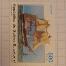 Sellos: BARCOS GUINEA ECUATORIAL 1996/**. Lote 278432083