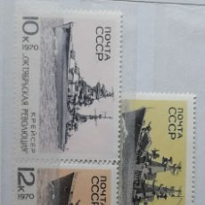 Sellos: BARCOS RUSIA 1970/**YV .3637/41. Lote 278445378