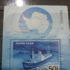 Sellos: HB RUSIA (URSS/CCCP) NUEVO/1986/EXPEDICIONES/ANTARTIDA/NAVIO/BARCO/INVESTIGACION/MAPA/FLOTA/TRANSPOR. Lote 278823343
