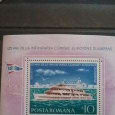 Sellos: HB RUMANIA (P. ROMANA) NUEVO/1981/125ANIV/COMISION/DANUBIO/BARCO/NAVIO/FERRY/AVE/PUERTO/ARTE/BUQUE/N. Lote 279402593
