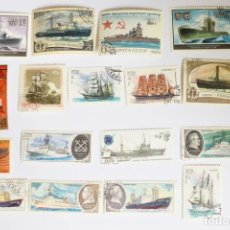 Selos: 17 SELLOS DE LA URSS TEMA BARCOS. Lote 282588803