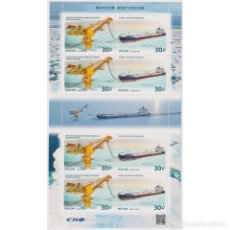 Sellos: ⚡ DISCOUNT RUSSIA 2021 RUSSIAN NAVY MNH - SHIPS, OIL. Lote 284374283