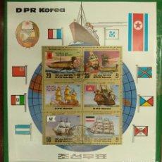 Sellos: COREA DEL NORTE AÑO 1983. BARCOS. MI:KP BL145. Lote 285277338