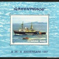 Sellos: RUMANIA 1997 HOJA BLOQUE SELLOS 26 ANIVERSARIO GREENPEACE- BARCOS- BOATS- VOILIERS - BARCO - SCHIFFE. Lote 287717643