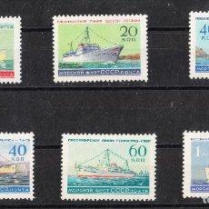 Sellos: 1959 URSS FLOTA COMERCIAL SOVIÉTICA YVERT 2163A/65A **. Lote 288027953