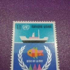 Sellos: SELLO NACIONES UNIDAS (GINEBRA) NUEVOS/1974/CONFERENCIA/INTER/MAR/VARCO/PESCA/PECES/PESCADO/BUQUE/FA. Lote 288222028