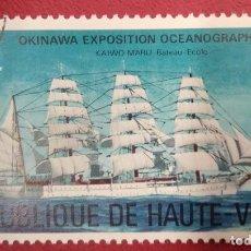 Sellos: REPUBLIQUE DE HAUTE VOLTA. OKINAWA EXPOSITION OCEANOGRAPHIQUE.. Lote 288229728