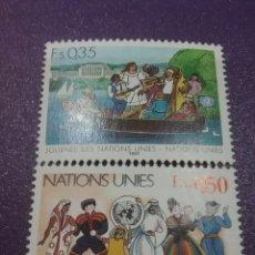 Sellos: SELLO NACIONES UNIDAS (GINEBRA) NUEVO/1987/DIA/NN.UU/BARCA/TRAJES/TIPICOS/DANZAS/DISFRAZ/FOLCLORE/J. Lote 288538668