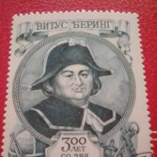 Sellos: SELLO RUSIA (URSS.CCCP) MTDO/1981/CENTENARIO/NACIMIENTO/VITUS/MARINO/MILITAR/BARCO/UNIFORME/SALDADO/. Lote 293791058