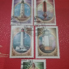 Sellos: SELLO RUSIA (URSS.CCCP) MTDO/1982/FAROS/MARES/AZOR/NEGRO/ARTE/ARQUITECTURA/BARCO/PUERTO/VELERO. Lote 293804433