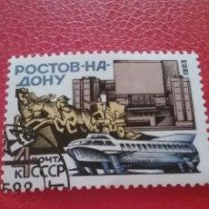 Sellos: SELLO RUSIA (URSS.CCCP) MTDOS/1983/CIUDAD/ROSTOV-ON-DON/CABALLO/CARRUAJE/FERRY/BARCO/EDIFICIO/TRANSP. Lote 293886188