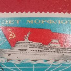 Sellos: SELLO RUSIA (URSS.CCCP) MTDO/1984/60ANIV/FLOTA/SOVIETICA/ALTA/BANDERA/BANCO/NAVEGACION/NAVES/TRANSPO. Lote 293929683