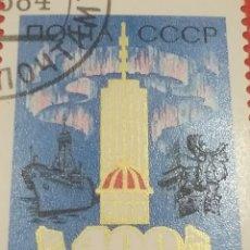 Sellos: SELLO RUSIA (URSS.CCCP) MTDO/1984/4CENT/FUNDACION/CIUDAD/ARKANGEL/BARCO/POTENQUI/NAVIO/AURORA/VOREAL. Lote 293930108