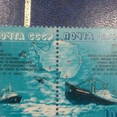 Sellos: SELLOS RUSIA (URSS.CCCP) NUEVO(2 D 3 V)/1986/EXPEDICION/ANTARTIDA/BARCO/CONTINENTE/BUQUE/NAVIO. Lote 294018988