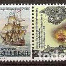 Sellos: ARMENIA. 1995(1996). 1 VALOR***. EXPLORADOR L. SEREBRYKOV.. Lote 295558233