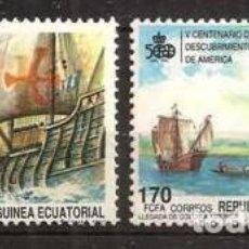 Sellos: GUINEA ECUATORIAL. V CENTENARIO DESCUBRIMIENTO. 2 VALORES ***. BARCOS.. Lote 295746888