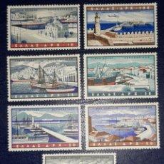 Sellos: SELLOS GRECIA ** NUEVOS/ BARCOS 1958.. Lote 296014808