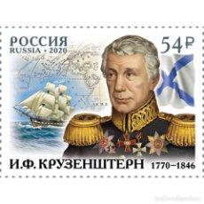 Sellos: ⚡ DISCOUNT RUSSIA 2020 250TH ANNIVERSARY OF THE BIRTH OF I.F. KRUZENSHTERN, NAVIGATOR MNH -. Lote 296053218