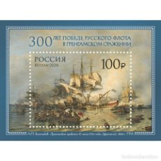 Sellos: ⚡ DISCOUNT RUSSIA 2020 300TH ANNIVERSARY OF THE VICTORY OF THE RUSSIAN FLEET IN THE BATTLE OF. Lote 296053568