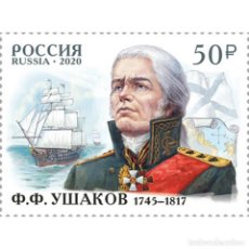 Sellos: ⚡ DISCOUNT RUSSIA 2020 275 YEARS SINCE THE BIRTH OF ADMIRAL F.F. USHAKOVA MNH - SHIPS, MILIT. Lote 296053808