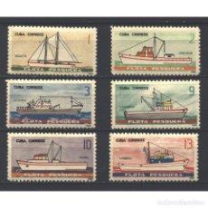Sellos: ⚡ DISCOUNT CUBA 1965 THE CUBAN FISHING FLEET - FISHING SHIPS MNH - SHIPS. Lote 296056348