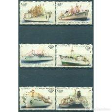 Sellos: ⚡ DISCOUNT CUBA 1976 THE DEVELOPMENT OF CUBAN MERCHANT MARINE MNH - SHIPS. Lote 296056693
