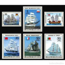 Sellos: ⚡ DISCOUNT KOREA 1987 SAILBOATS MNH - SHIPS, SAILBOATS. Lote 296058618