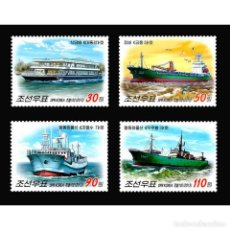 Sellos: ⚡ DISCOUNT KOREA 2013 THE SHIPS MNH - SHIPS. Lote 296058793