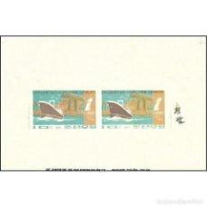 Sellos: ⚡ DISCOUNT KOREA 1971 SHIPS MNH - SHIPS, IMPERFORATES. Lote 296060763