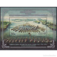 Sellos: ⚡ DISCOUNT RUSSIA 2014 THE 300TH ANNIVERSARY OF THE VICTORY OF THE RUSSIAN FLEET AT THE BATTLE. Lote 296061553