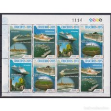 Sellos: ⚡ DISCOUNT URUGUAY 2015 CRUISE LINERS MNH - SHIPS, TOURISM. Lote 296062213