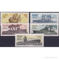 Sellos: ⚡ DISCOUNT RUSSIA 1996 THE 300TH ANNIVERSARY OF RUSSIAN NAVY MNH - SHIPS, SUBMARINES. Lote 296064098